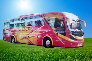 Biggest & Most Reliable Bus Operators from Malaysia