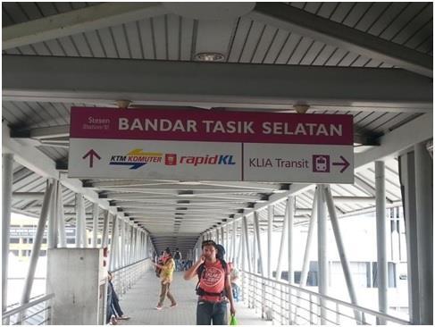 Bandar Tasik Selatan LRT Sign
