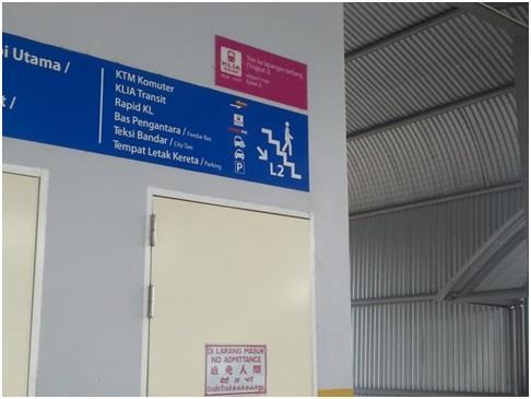 Bandar Tasik Selatan LRT Signboard