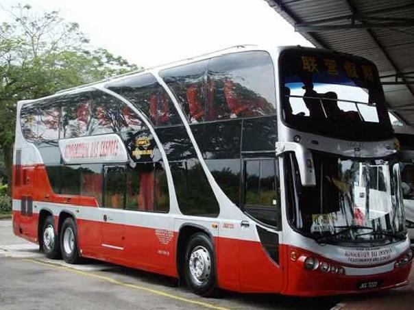 Konsortium Express Singapore