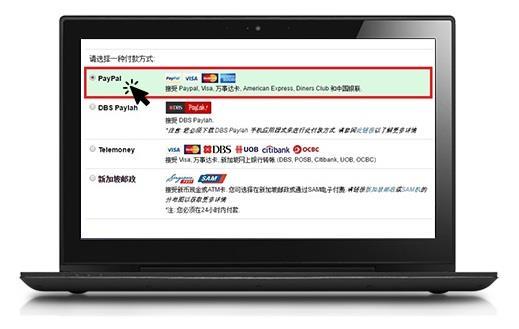 PayPal Guide   BusOnlineTicket com
