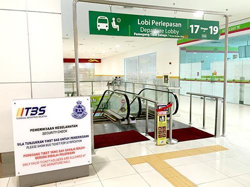 TBS Platform Entrance