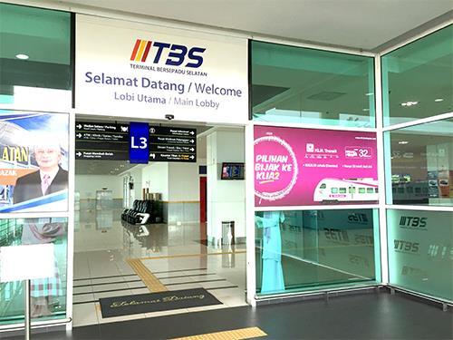Terminal Bersepadu Selatan Entrance