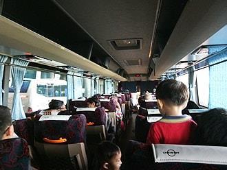 Inside Aerobus