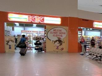 KK Super Mart