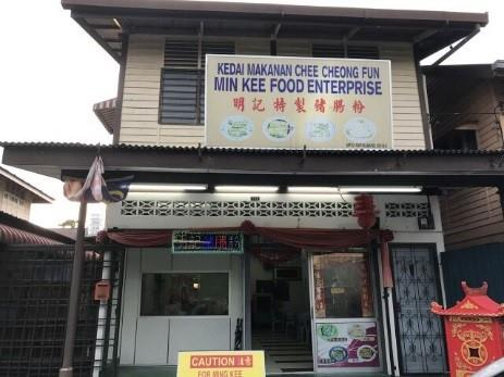 Min Kee Food Enterprise selling Chee Cheong Fun