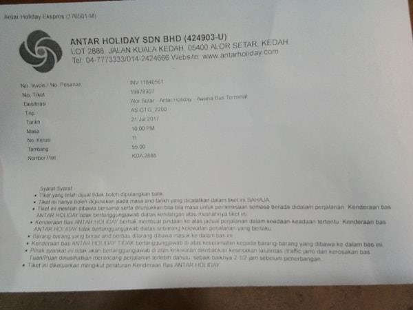 Antar Holiday Express Printed Ticket