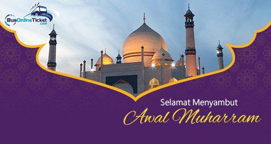 BusOnlineTicket wishes Muslim Friends Happy Awal Muharaam 2017