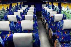 KPB Express