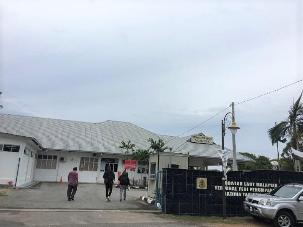 Tanjung Gemok Ferry Terminal