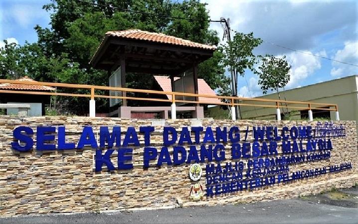 Welcome to Padang Besar Malaysia