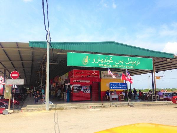 Kota Bharu Bus Terminal - Perdana Express Bus KL to Kota Bharu