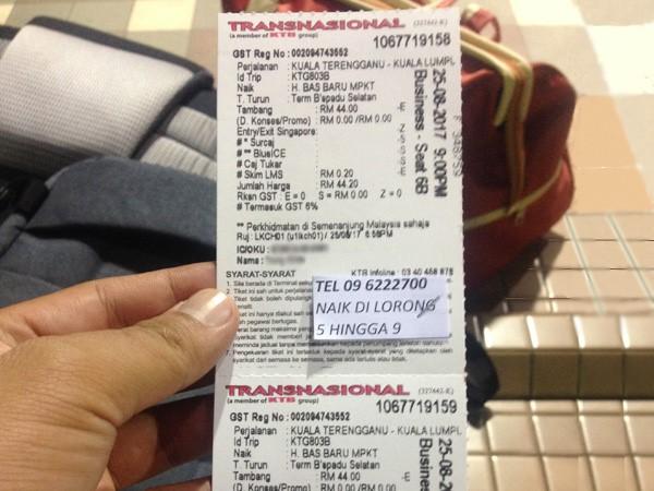 Transnasional bus ticket