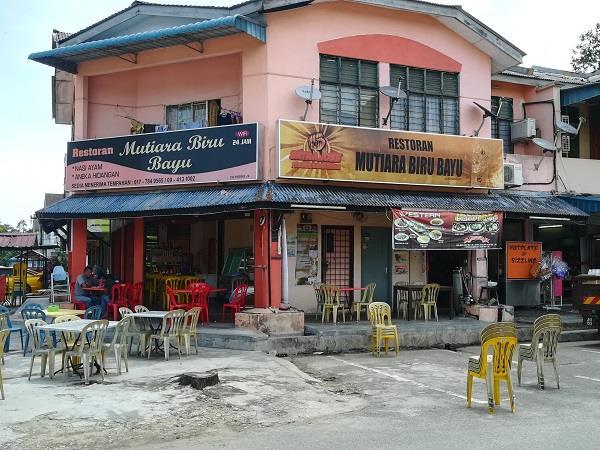Restaurant Mutiara Biru Bayu
