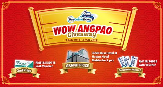 WOW Angpao Giveaway 2018