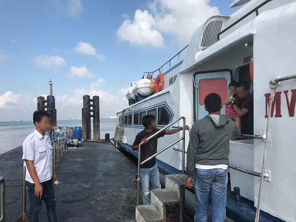 Arrival At Tanjung Belungkor Ferry Terminal