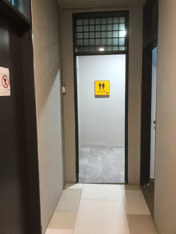 Toilet Inside