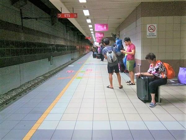 ETS train platform