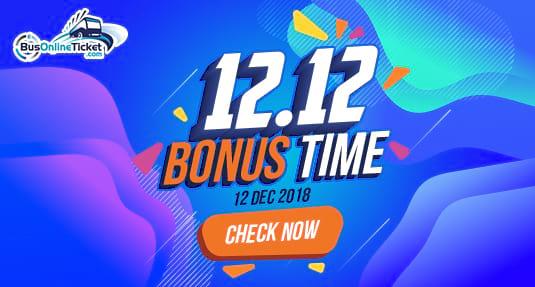 12.12 Special Sales 2018