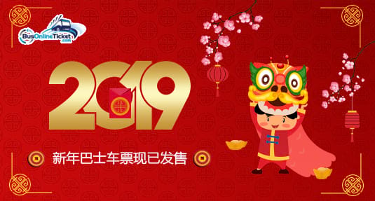 Online Booking for Chinese New Year 2019 Bus Tickets