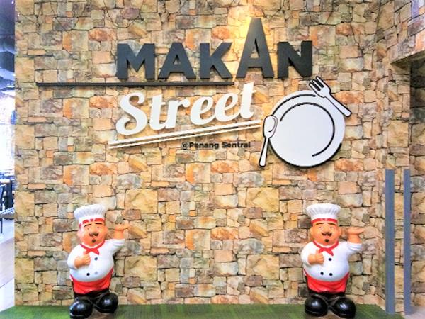 Makan Street Entrance