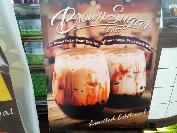 Royaltea Brown Sugar Series