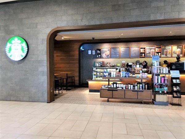 Starbucks At Penang Sentral