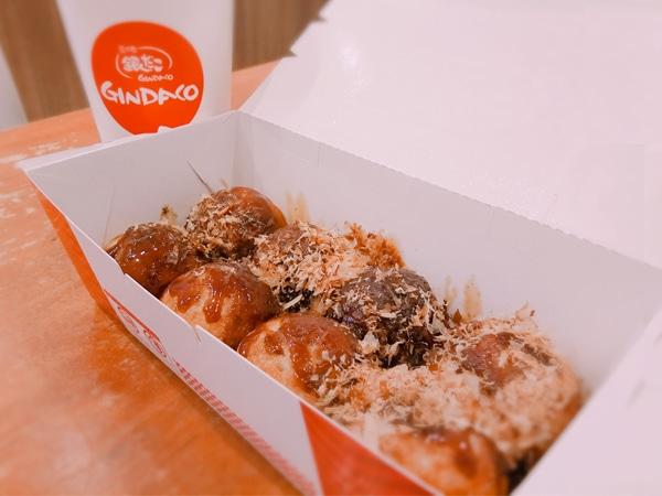 Takoyaki From Gindaco